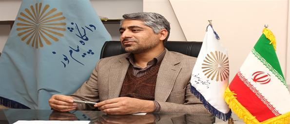 Image result for علیرضا محدثی پیام نور کرمان